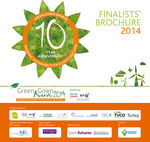 View the Winners' Brochure