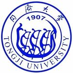 Call For Applications for Masters and Doctoral Degree Programmes in IESD, Tongji University image #1