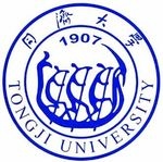 Call For Applications for Masters and Doctoral Degree Programmes in IESD, Tongji University